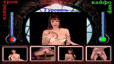 [PS1] Virtual Sex - Sierra